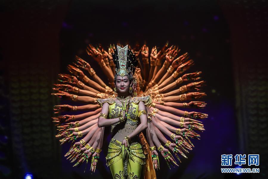 (国际)(7)中国残疾人艺术团献艺圣保罗