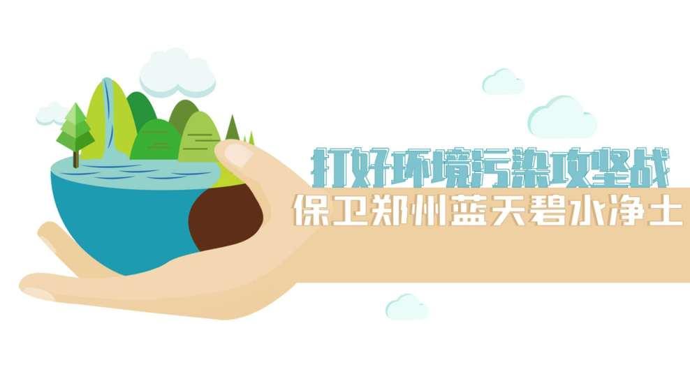 保卫郑州蓝之曝光台|园博园综合管网项目,露天切割道路未硬化黄土裸露