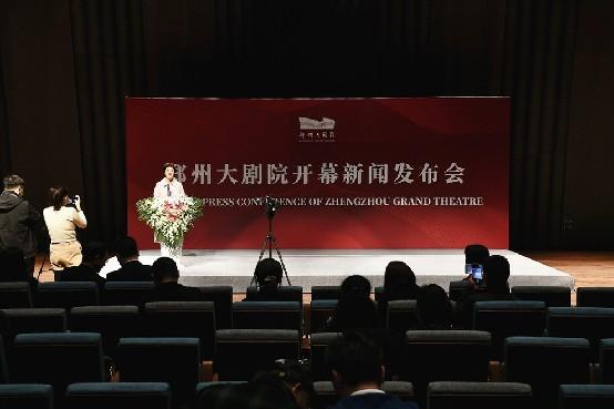 鄭州大劇院11月8日全新亮相 彰顯古都厚重文化內涵