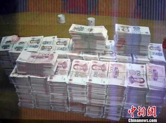 广东制贩2.8亿元假币案