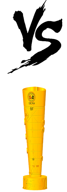 vs-cup